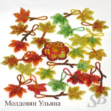 """"""",""""www.salon-bisera.ru"""